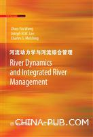River Dynamics and Integrated River Management (河流动力学与河流综合管理)