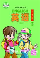 英语(一年级下册)
