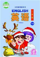 英语(二年级下册)