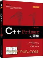 C++Primer习题集(第5版)
