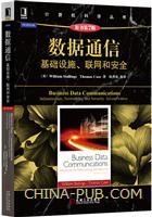 (特价书)数据通信:基础设施、联网和安全(原书第7版)