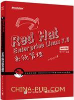 Red Hat Enterprise Linux 7.0系统管理