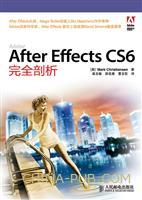 Adobe After Effects CS6完全剖析