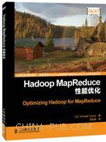 Hadoop MapReduce性能优化