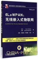 6LoWPAN:无线嵌入式物联网