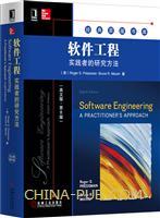 软件工程:实践者的研究方法(英文版第8版)