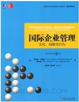 国际企业管理:文化、战略与行为(英文版・原书第8版)
