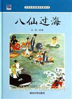 (套装)中国名家经典原创图画书马得系列