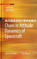 Chaos in Attitude Dynamics of Spacecraft(航天器姿态动力学中的混沌)
