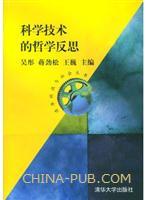 翻译写作篇(高等学校英语应用能力考试导航丛书)