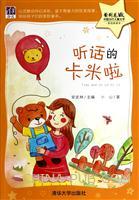 紫荆花中国当代儿童文学原创桥梁书套装(共10册)