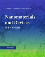 Nanomaterials and Devices  ( 纳米材料与器件)