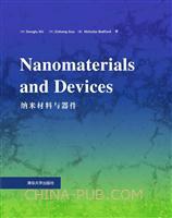 Nanomaterials and Devices  ( 纳米材料与器件)