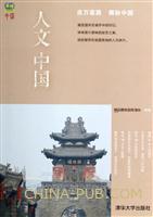乐游中国(套装6本)