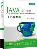 Java核心技术 卷II:高级特性(第9版 英文版)