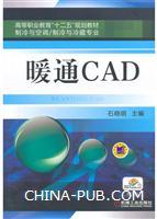 暖通CAD