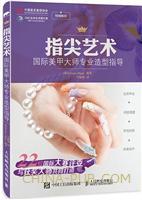 指尖艺术:国际美甲大师专业造型指导