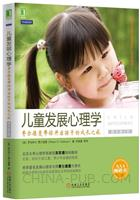 (特价书)儿童发展心理学:费尔德曼带你开启孩子的成长之旅(原书第6版)