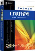 IT项目管理(英文精编版第7版)