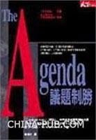 Agenda�h�}制��