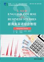 新商务英语听说教程3