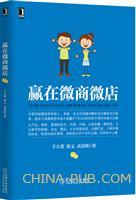 (www.wusong999.com)赢在微商微店