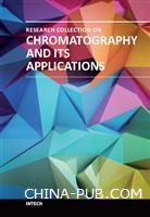 色谱技术及其应用[按需印刷]