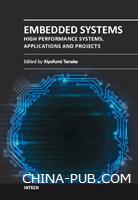 嵌入式系统――高性能系统、应用和项目[按需印刷]