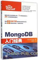 MongoDB 入门经典