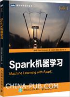 Spark机器学习