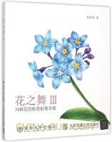花之舞III,39种花的彩色铅笔手绘