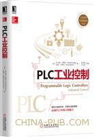 (特价书)PLC工业控制