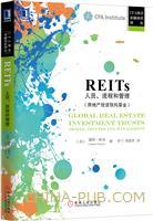 (特价书)REITs:人员、流程和管理(房地产投资信托基金)