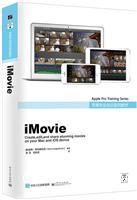 iMovie(全彩)