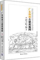 广东海南古建筑地图