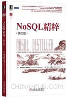 (特价书)NoSQL精粹(英文版)