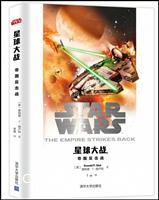 星球大战:帝国反击战