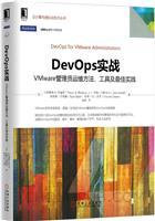 DevOps实战:VMware管理员运维方法、工具及最佳实践[图书]