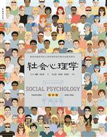 社会心理学(第11版,中文平装版)