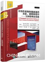 非线性射频和微波器件表征、建模和设计――X参数理论基础