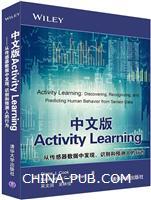 中文版Activity Learning――从传感器数据中发现、识别和预测人的行为
