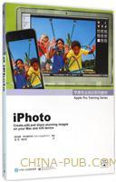 iPhoto(全彩)