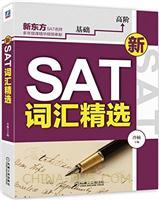 新SAT词汇精选