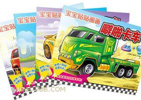 运动赛车+越野先锋+噼啪卡车+超级摩托(涂色+贴纸)(4册套装)