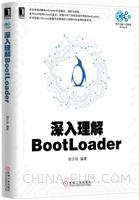 (特价书)深入理解BootLoader