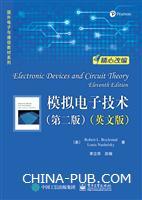 模拟电子技术(第二版)(英文版)