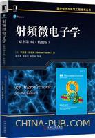 (特价书)射频微电子学(原书第2版)