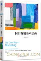 (www.wusong999.com)回归营销基本层面