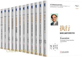 拉姆・查兰管理经典丛书12册套装