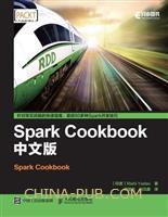 Spark Cookbook 中文版